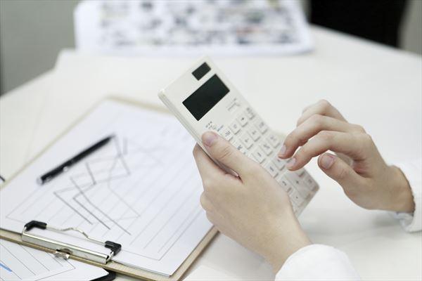 usługi finansowo-księgowe